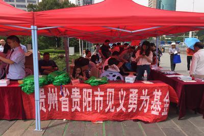 我会参加2017年贵阳市社会治安综合治理集中宣传日活动
